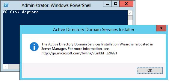 Dcpromo Windows 2012