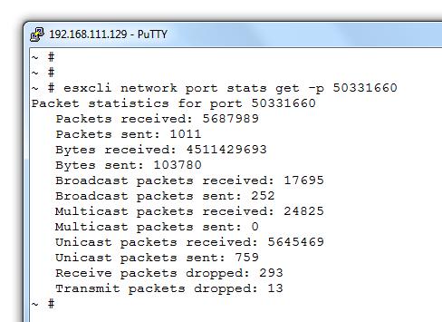 vmware-vm-network-stat-4